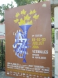 Charlie Jazz Festival, juillet 2016