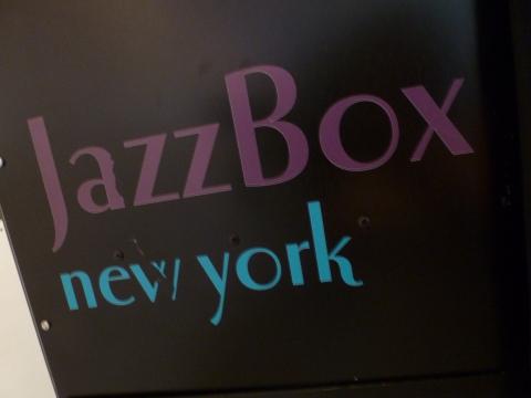 Expo JAZZ BOX au Charlie JAZZ Festival, juillet 2015